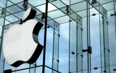 Apple compra Shazam por cerca de 340 milhões