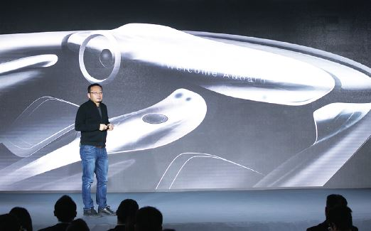 """A """"Netflix"""" da China está a desenvolver um carro eléctrico?"""