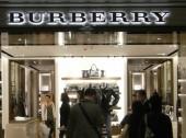 Farfetch lança aceleradora com a Burberry