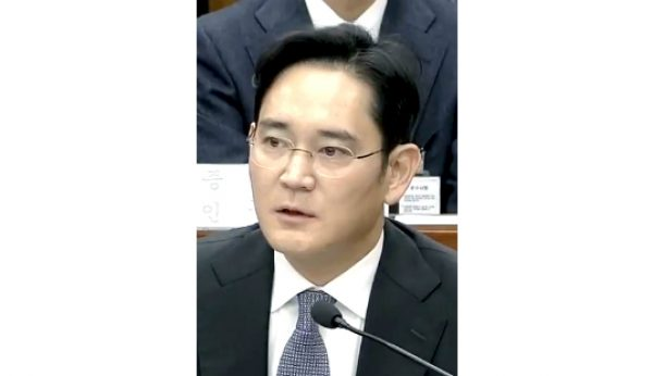 Herdeiro da Samsung enfrenta pena de 12 anos