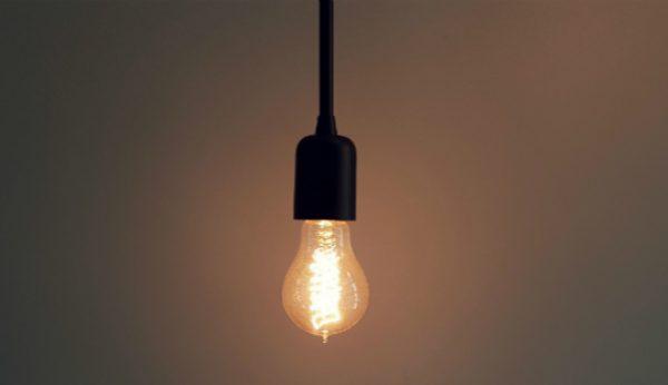 A Dos Energía aposta no mercado eléctrico português